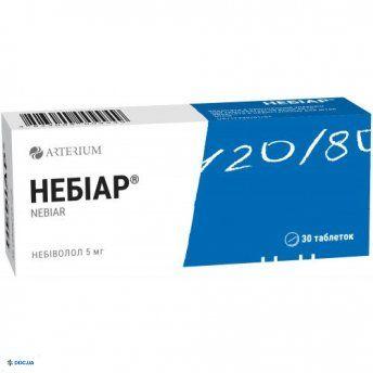 Небиар таблетки 5 мг, №30