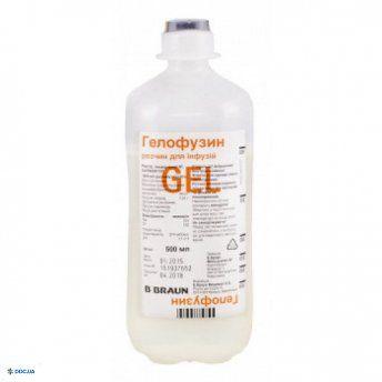 Гелофузин раствор для инфузий 500мл №10