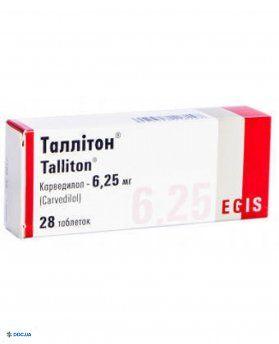 Таллитон таблетки 6,25мг №28