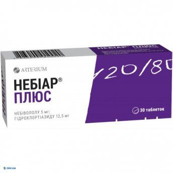 Небиар плюс таблетки 5/12,5 мг, №30