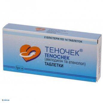 Теночек таблетки, №28