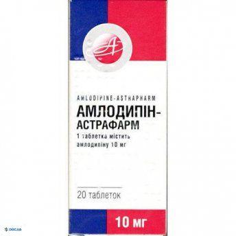 Амлодипин-Астрафарм таблетки 10 мг №20