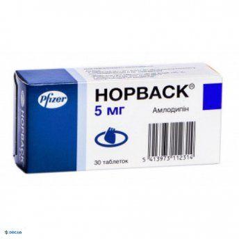 Норваск таблетки 5 мг N30