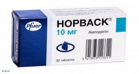 Норваск таблетки 10 мг, N30