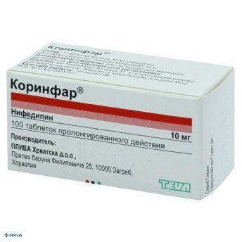 Коринфар таблетки 10 мг, №100