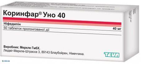 Коринфар Уно таблетки 40 мг №50