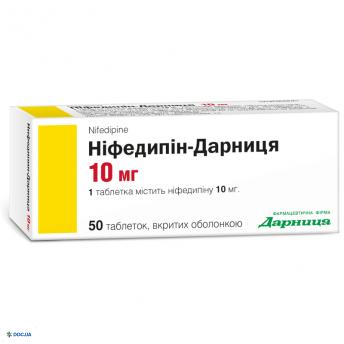 Нифедипин-Дарница таблетки 0.01 г, N50