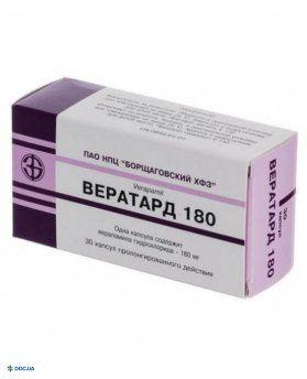 Вератард капсулы 180 мг № 30