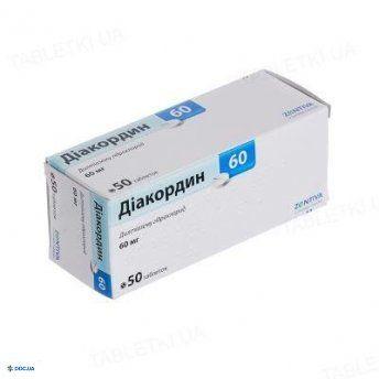 Диакордин 60 таблетки №50