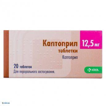 Каптоприл таблетки 12,5 мг №20 КРКА