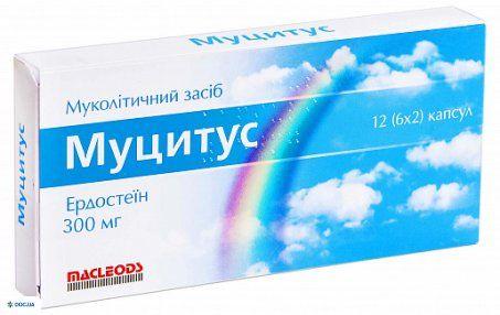 Муцитус капсулы 300 мг, №12