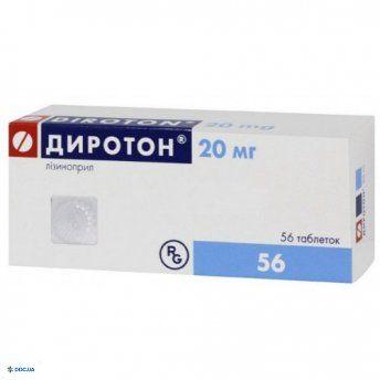 Диротон табл. 20 мг № 28