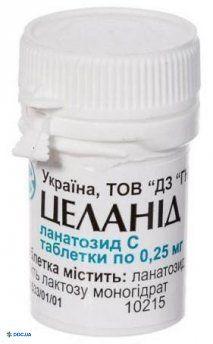 Целанид таблетки 0,25 мг, №30