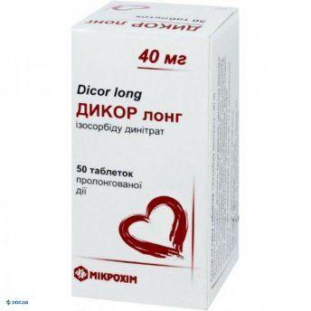 Дикор лонг таблетки 40 мг №50