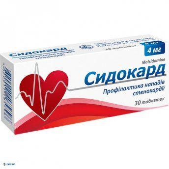 Сидокард таблетки 4 мг №30