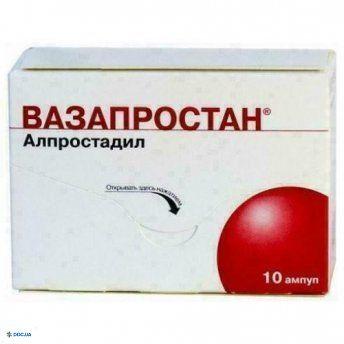 Вазапростан порошок для раствора для инфузий, ампула 20 мкг, №10