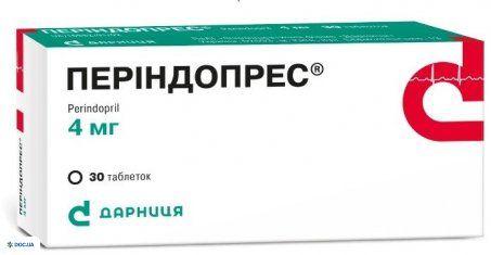 Периндопрес таблетки 4 мг №30