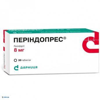 Периндопрес таблетки 8 мг №30