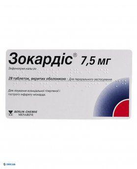 Зокардис таблетки 7,5 мг №28