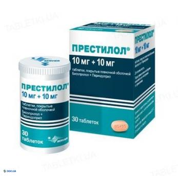 Престилол таблетки 10 мг/10мг №30
