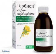 Препарат: Гербион первоцвета сироп флакон 150 мл, с мерной ложкой, №1