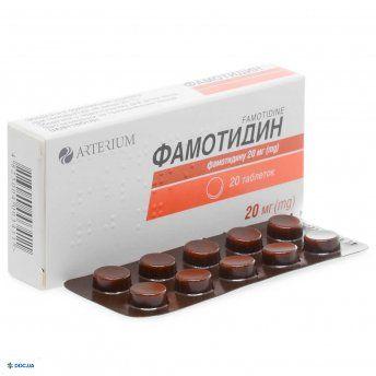 Фамотидин таблетки 20 мг №20 КМП