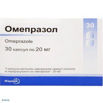 """Омепразол капсулы 20 мг №30 """"Фармак"""""""