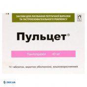 Препарат: Пульцет таблетки 40 мг №14