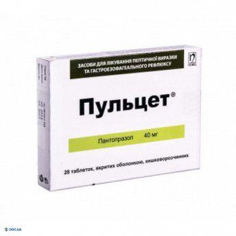 Пульцет таблетки 40 мг №28