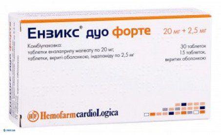Энзикс дуо форте комби-упаковка, №45