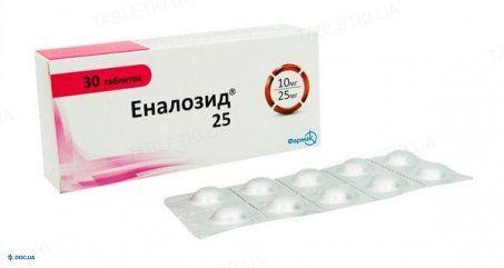 Эналозид 25 мг, таблетки, №30