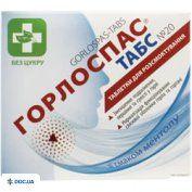 Препарат: Горлоспас-Табс таблетки для рассасывания, №20