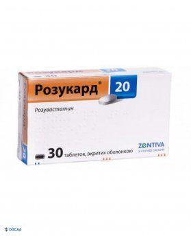 Розукард таблетки 20 мг №30
