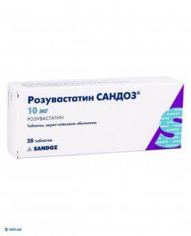 Розувастатин Сандоз таблетки 10 мг №28
