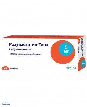Розувастатин-Тева таблетки 5 мг №30