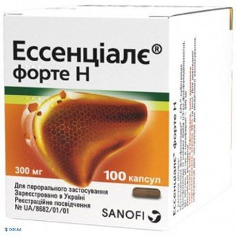 Эссенциале Форте Н капсулы 300 мг №100