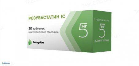 Розувастатин ІС таблетки 5 мг №30