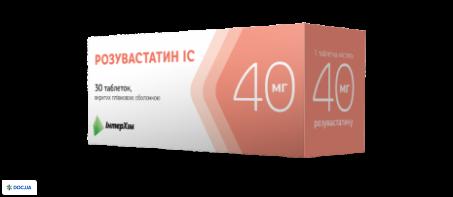 Розувастатин ІС таблетки 40 мг №30