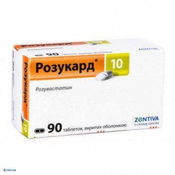 Розукард таблетки 10 мг №90