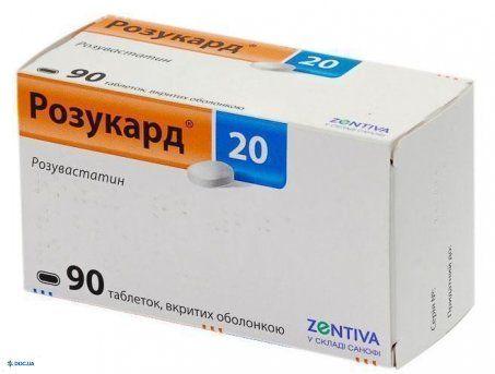 Розукард таблетки 20 мг №90