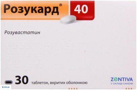 Розукард таблетки 40 мг №30