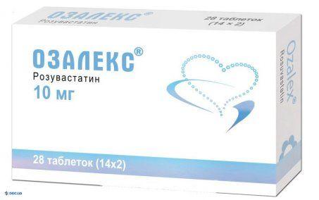 Озалекс таблетки 10 мг №28