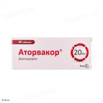 Аторвакор таблетки п/пл. об. 20 мг, №40