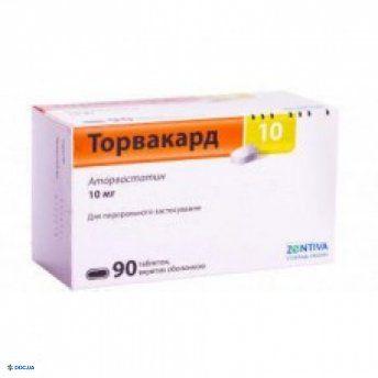 Торвакард кристал таблетки 10 мг, №90
