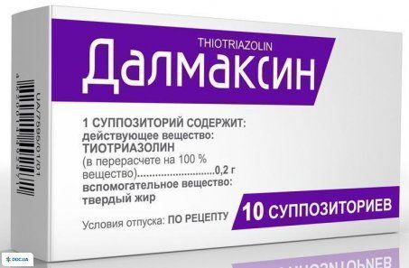 Далмаксин суппозитории 0,2 г №10