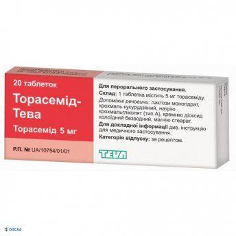 Торасемид-Тева таблетки 5 мг №20