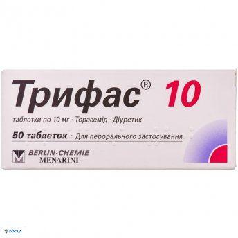 Трифас 10 таблетки 10мг №50