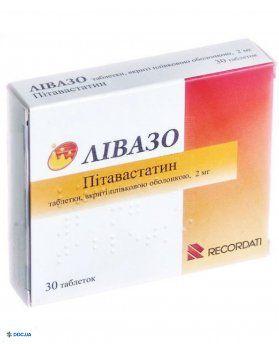 Ливазо таблетки 2 мг №30