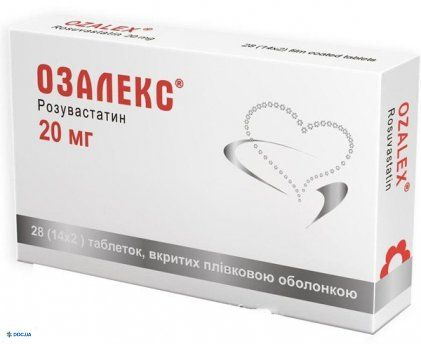 Озалекс таблетки 20 мг, №28