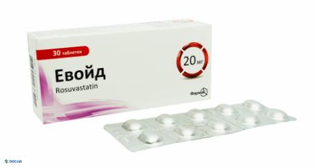 Эвойд таблетки 20 мг, №30